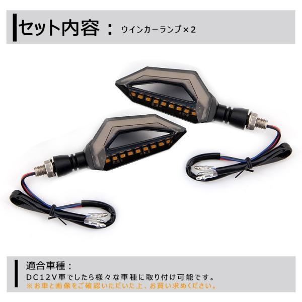 バイク用ウインカー デイライト機能搭載LED ウインカー 汎用 ウィンカー 12V 左右セット 電装 バイクパーツ|field-ag|03