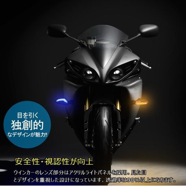 バイク用ウインカー デイライト機能搭載LED ウインカー 汎用 ウィンカー 12V 左右セット 電装 バイクパーツ|field-ag|08