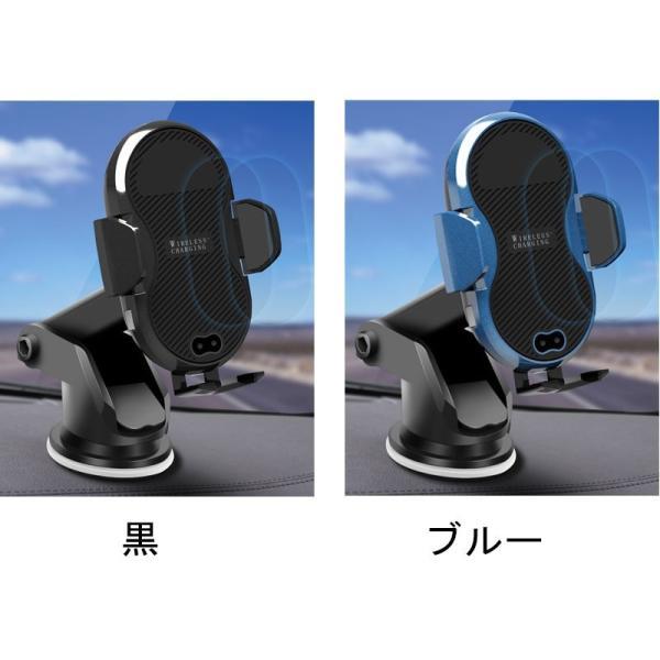 Qi車載ワイヤ充電器 車載ホルダー 自動開閉 スマホ充電ホルダー 片手置きとり アームレスト 360回転可能 調節可 自動センサー開閉 field-ag 11