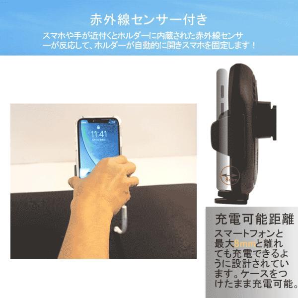 Qi車載ワイヤ充電器 車載ホルダー 自動開閉 スマホ充電ホルダー 片手置きとり アームレスト 360回転可能 調節可 自動センサー開閉 field-ag 04