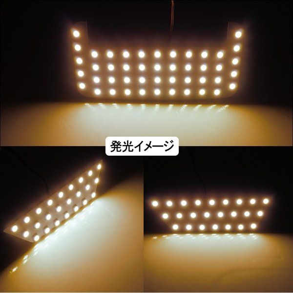 RAV4 50系 ルームランプ LED 6点セット 電球色 暖白 5050チップ SMD ラヴフォー ラブ4 車種専用設計 ドレスアップ ランプ ライトカスタムパーツ field-ag 03