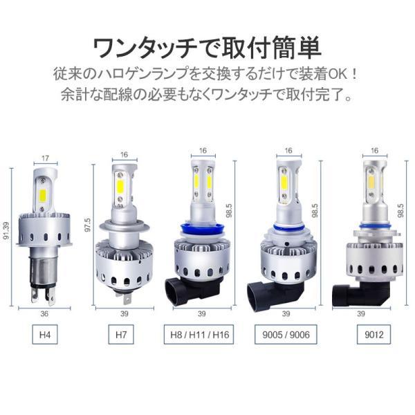 純白6500K 高品質LEDヘッドライト COB面発光タイプ 選択 H4 Hi/Lo切替 H7 H8 H11 HB3 HB4 9012 HIR2 12V対応 一体型 ワンタッチ取付|field-ag|06