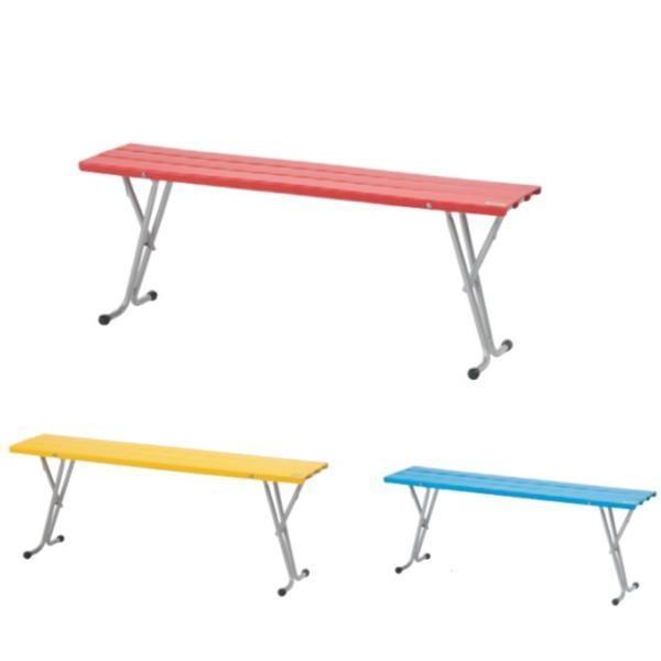 三和体育 SANWATAIKU 椅子 カラーベンチ(高さ調節機能付) S-7213 特殊送料(ランク:お見積り) (SWT) (CQB27)