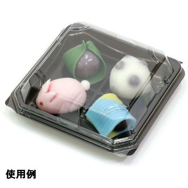 和菓子ケース セット 和菓子容器 11556 11556 和菓子ケース4個用 10個組  (AC)(CQB27)