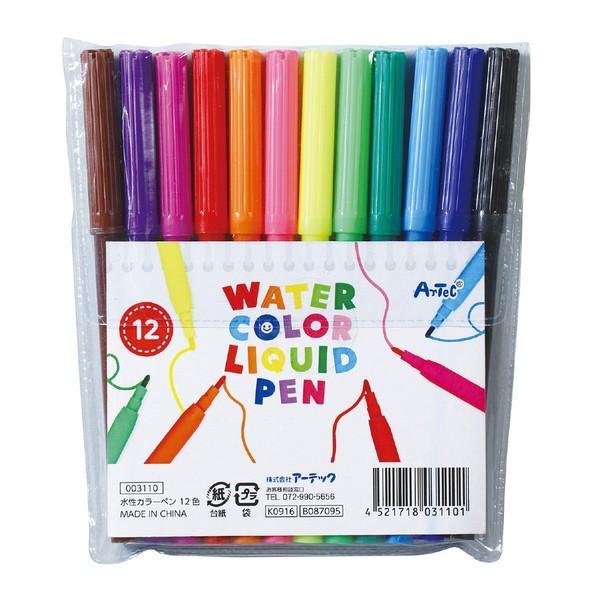 水性ペン セット カラーペン セット 水性マーカー 3110 水性カラーペンセット(12色)  (AC)(CQB27)