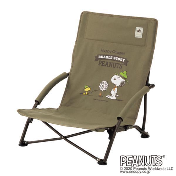 折りたたみチェア 椅子 おしゃれ スヌーピー 86001086 SNOOPY あぐらチェア  (HN)(CQB27)