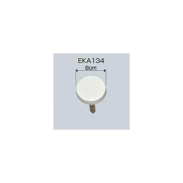 グランドマーカーN−O(白) (JS82616/EKA134白)(分類:ライン引き)(CQB27)