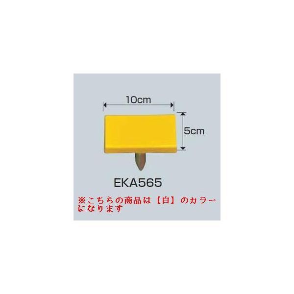 グランドマーカーN−IDX(白) (JS82620/EKA565)(分類:ライン引き)(CQB27)