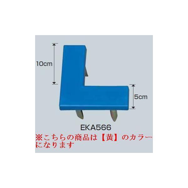 グランドマーカーN−LDX(黄) (JS82626/EKA566)(分類:ライン引き)(CQB27)