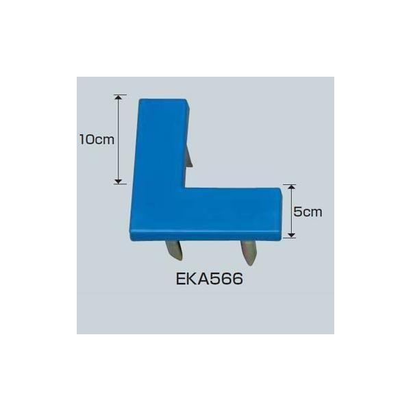 グランドマーカーN−LDX(青) (JS82627/EKA566)(分類:ライン引き)(CQB27)