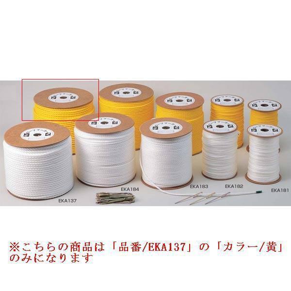 スポーツ 印 ロープマーカー ロープマーカー8×200(黄) EKA137 特殊送料(ランク:3α) (ENW) (CQB27)