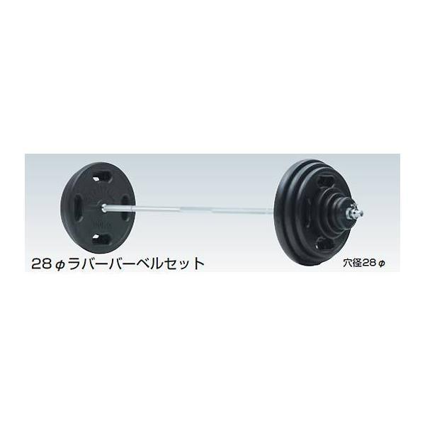 フィットネス トレーニング 練習 28ラバーバーベル80kgセット ETB382 特殊送料(ランク:G) (ENW) (CQB27)