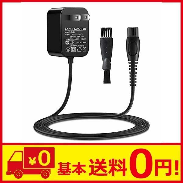 VHBW15VPhilipsのシェーバー用充電器HQ8505対応フィリップス9000/7000/5000/3000シリーズHQ6
