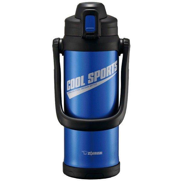 象印 ZOJIRUSHI 水筒 ステンレス クールボトル  2.0L  ブルーブラック  SD-BC20 BB  保冷専用 2L 広口約7cm 水筒子供  水筒2リットル