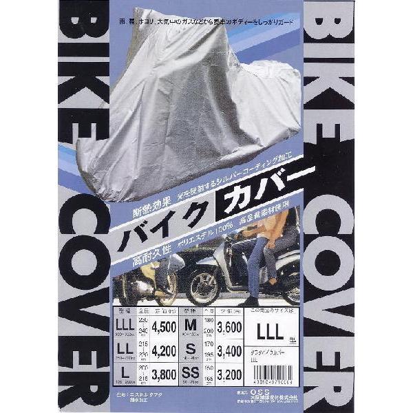 バラエティストアField Yahoo!店_b-b6-m
