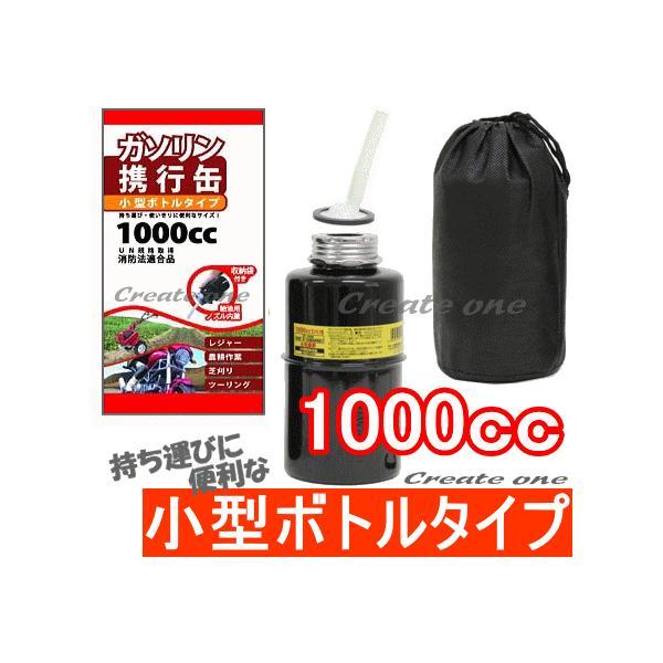 宅配便 送料無料 ガソリン携行缶 1L  岡田商事 ガソリン携行缶 BT-1000  カラー 黒 赤 から1個からお選びください