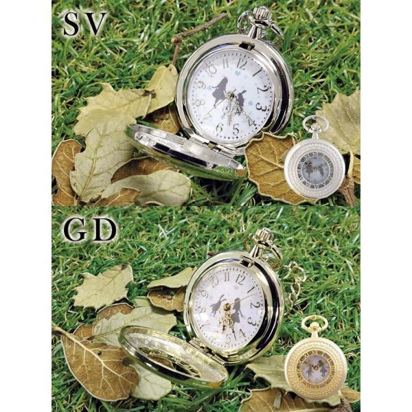 懐中時計 不思議の国のアリス 可愛い アンティーク バッグチャーム キーホルダー おとな可愛い アリス アリスモチーフ 腕時計  メール便送料無料
