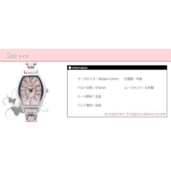 腕時計 レディース メタルウォッチ 大人可愛い 仕事用 トノーフェイス プチプライス プチプラ フィールドワーク メール便送料無料