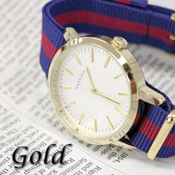 腕時計 レディース ユニセックス ビッグフェイス NATO シンプル 雑貨 小物 ラウンド エルー フィールドワーク   メール便送料無料
