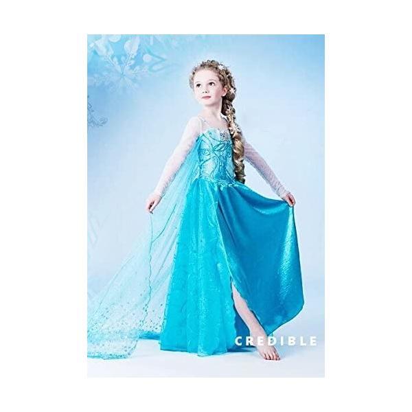 2288d7ae0677b ... アナと雪の女王 エルサ 子供用 コスチューム 豪華5点 セット ( ドレス ...