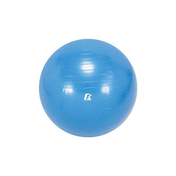 【15日ポイント10倍】 アウトレット フィットネスボール  直径約65cm ヨガボール バランスボール ファイティングロード