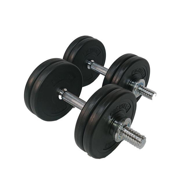 【期間限定クーポン】ポリエチレンダンベル 片手 15kgセット 7.5kg 2個セット 初心者 女性 男性 筋トレ トレーニング ファイテクングロード