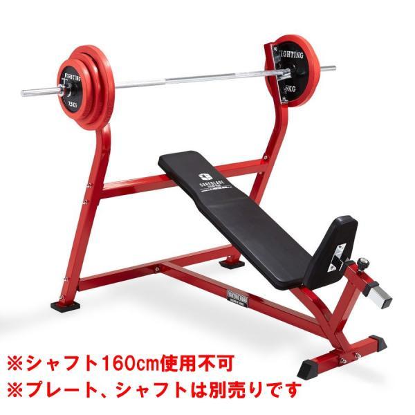 インクラインベンチ−TRUST / インクライン ベンチプレス 大胸筋 筋トレ* fightingroad