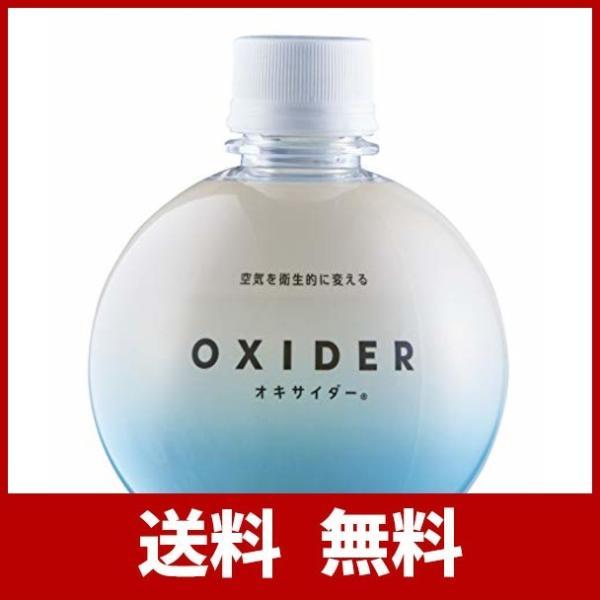 OXIDER(オキサイダー) 二酸化塩素ゲル剤 (180g[~13畳用])|figo1003
