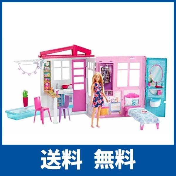 バービー かわいいピンクのプールハウス 【ドール アクセサリー付き】 FXG55