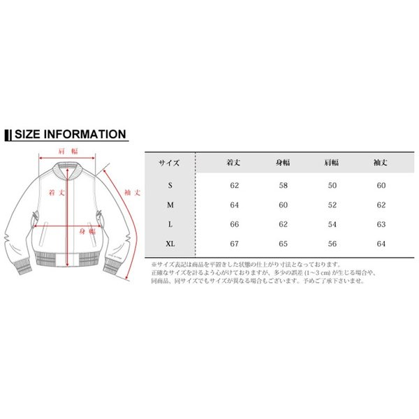 【20%OFF・セール】ナイキ NIKE リバーシブル ボンバージャケット AS M NSW HE BOMBR JKT REV INSL - AR2184-010 メンズ|figure-corners|17