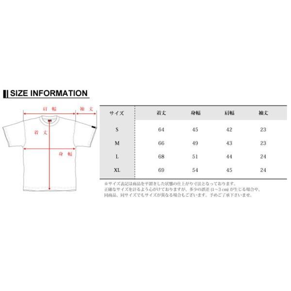 ナイキ NIKE Tシャツ CORE S/S T-SHIRT AR5024-010 メンズ カットソー|figure-corners|04
