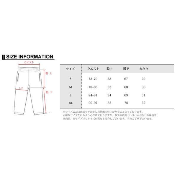 ナイキ NIKE パンツ スウォッシュ HBR STMT ウーヴンパンツ WOVEN PANTS AR9895-010 メンズ ボトムス figure-corners 13