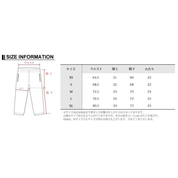 【40%OFF・セール】リーボック Reebok ベクター トラック パンツ LF VECTOR TRACK PANTS - BK5103 メンズ|figure-corners|21