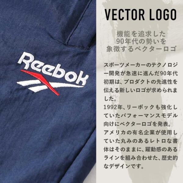 【40%OFF・セール】リーボック Reebok ベクター トラック パンツ LF VECTOR TRACK PANTS - BK5103 メンズ|figure-corners|04