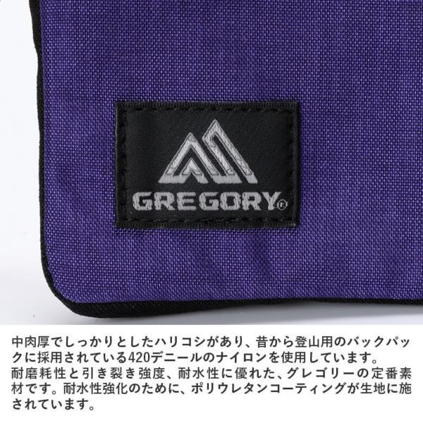 グレゴリー GREGORY 財布 コインワレット - COINWALLET メンズ レディース パウチ figure-corners 05