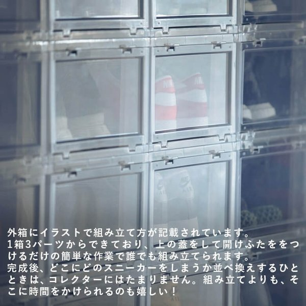 【ポイント10倍】タワーボックス TOWER BOX シューズボックス NORMAL TYPE TB0001 下駄箱 収納|figure-corners|05