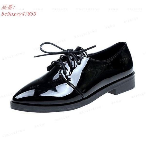 レースアップシューズ とんがりトウ レディース つやあり 靴 ファッション オックスフォードシューズ ブーツ