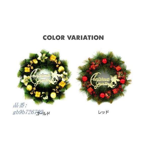 christmas クリスマス クリスマスリース 玄関飾り 花輪 クリスマス装飾 ドア飾り|fihone|02
