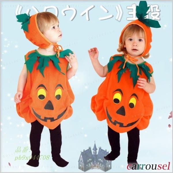 fbaf10302a6b65 ハロウィン アニマル コスプレセット 子供 ハロウィン変装 コスプレ衣装 ハロウィン コスプレ衣装 仮装 変装cosplayの
