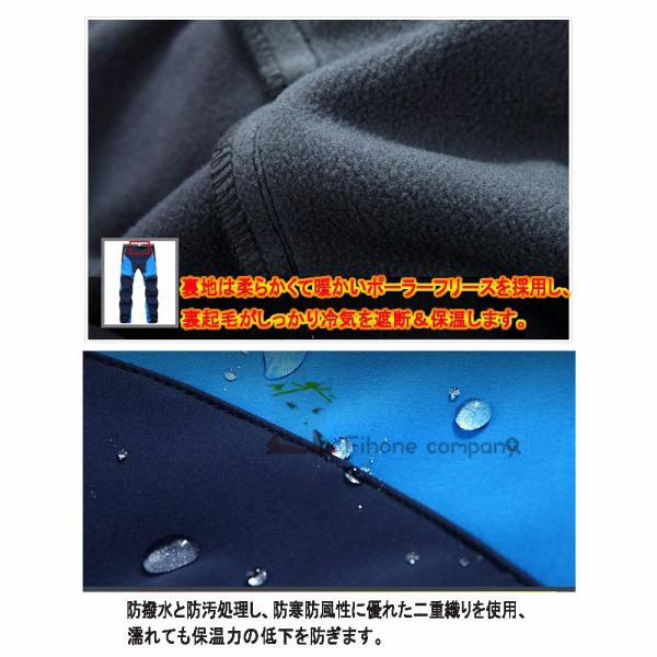 アウトドアウェア 登山パンツ トレッキング パンツ メンズ 大きいサイズ 裏起毛 防寒 切り替え 防撥水 中厚手 ハイキング 秋冬用|fihoneto|09