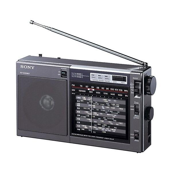 SONY FM/AM/ラジオNIKKEIポータブルラジオ ICF-EX5MK2|fiinet