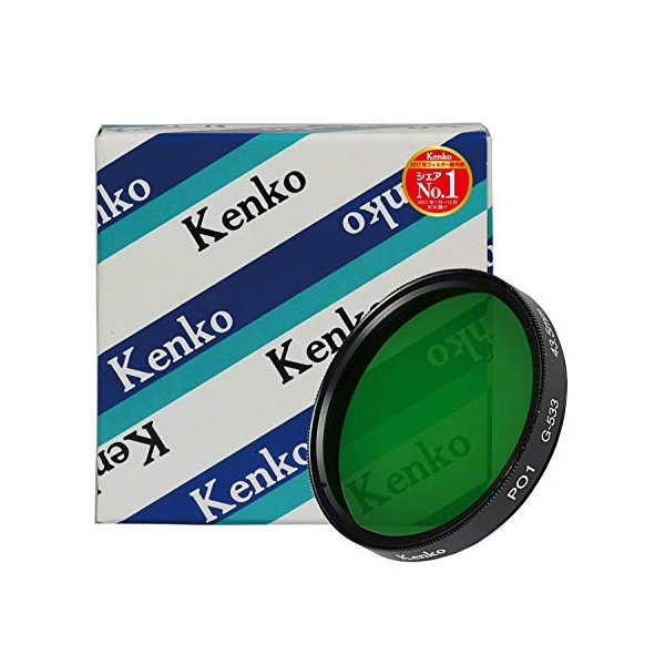 Kenko レンズフィルター モノコート PO1 43.5mm 前ネジ無し特殊枠 モノクロ撮影用 244135