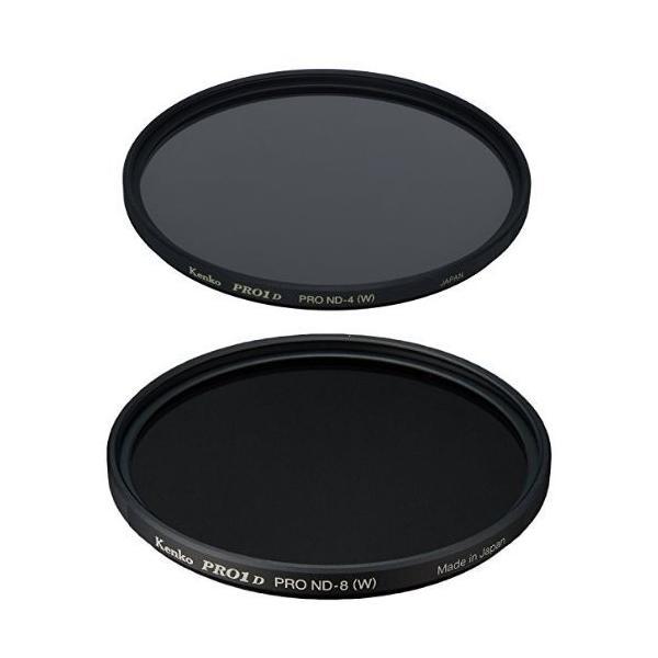 Kenko カメラ用フィルター PRO1D プロND4 (W)+プロND8 (W) 2枚セット 82mm 光量調節用