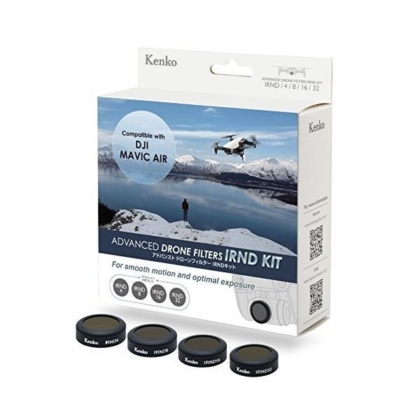 Kenko ドローンアクセサリー アドバンスト ドローンフィルター IRNDキット DJI MAVIC AIR用 4枚入 K-DMA