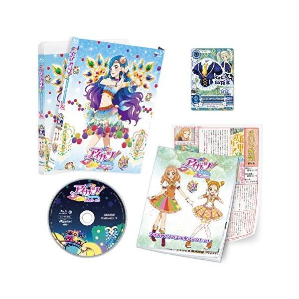 アイカツ!2ndシーズン 4(初回封入限定特典:オリジナル アイカツ!カード「ホーリーサファイアボレロ」付き) [Blu-ray] fiinet