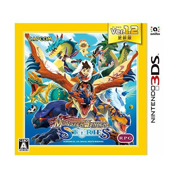 モンスターハンター ストーリーズ Ver.1.2更新版 - 3DS fiinet