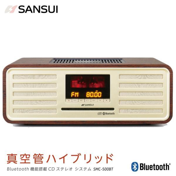 SANSUI サンスイ SMS-850BT 真空管ハイブリッドアンプ 搭載 CD ステレオシステム Bluetooth (10)
