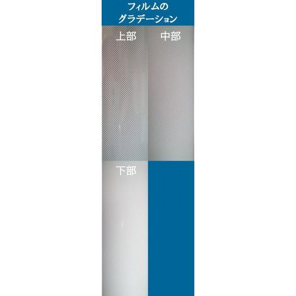 窓ガラス フィルム おしゃれ UVカット 紫外線カット 3M エアリナ 巾1270mm 目隠し 装飾フィルム 0.01平米オーダーカット 住宅用|filmmarket|03