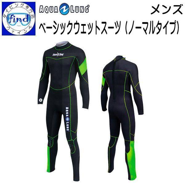 ウェットスーツ BSW210 メンズ ベーシックウエットスーツ(ノーマル) 5mm ワンピース 既製サイズ 男性サイズ
