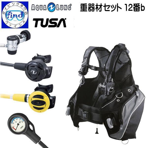 重器材 セット ダイビング 12番b *BCD アクアラング プロHD *レギュレーター TUSA *オクトパス TUSA *ゲージ TUSA ダイビング